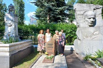 Дзень памяці Данілы Канстанцінавіча Міцкевіча